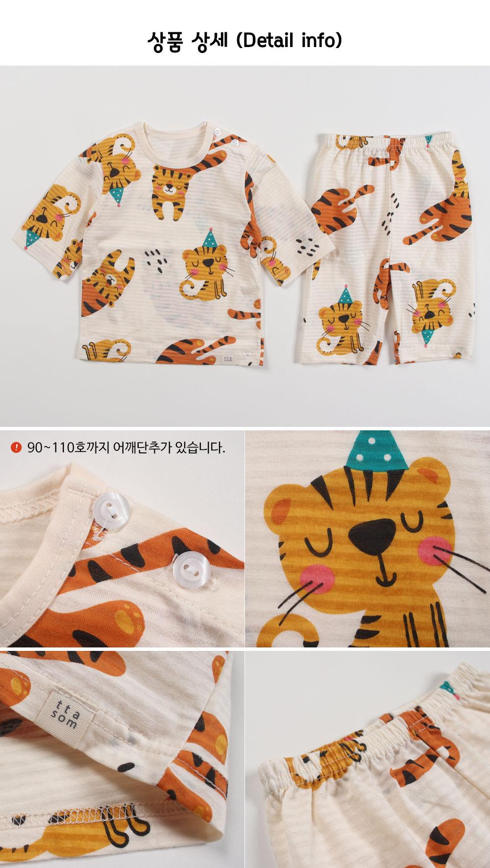 TTASOM - Korean Children Fashion - #Kfashion4kids - Tiger Easywear - 8