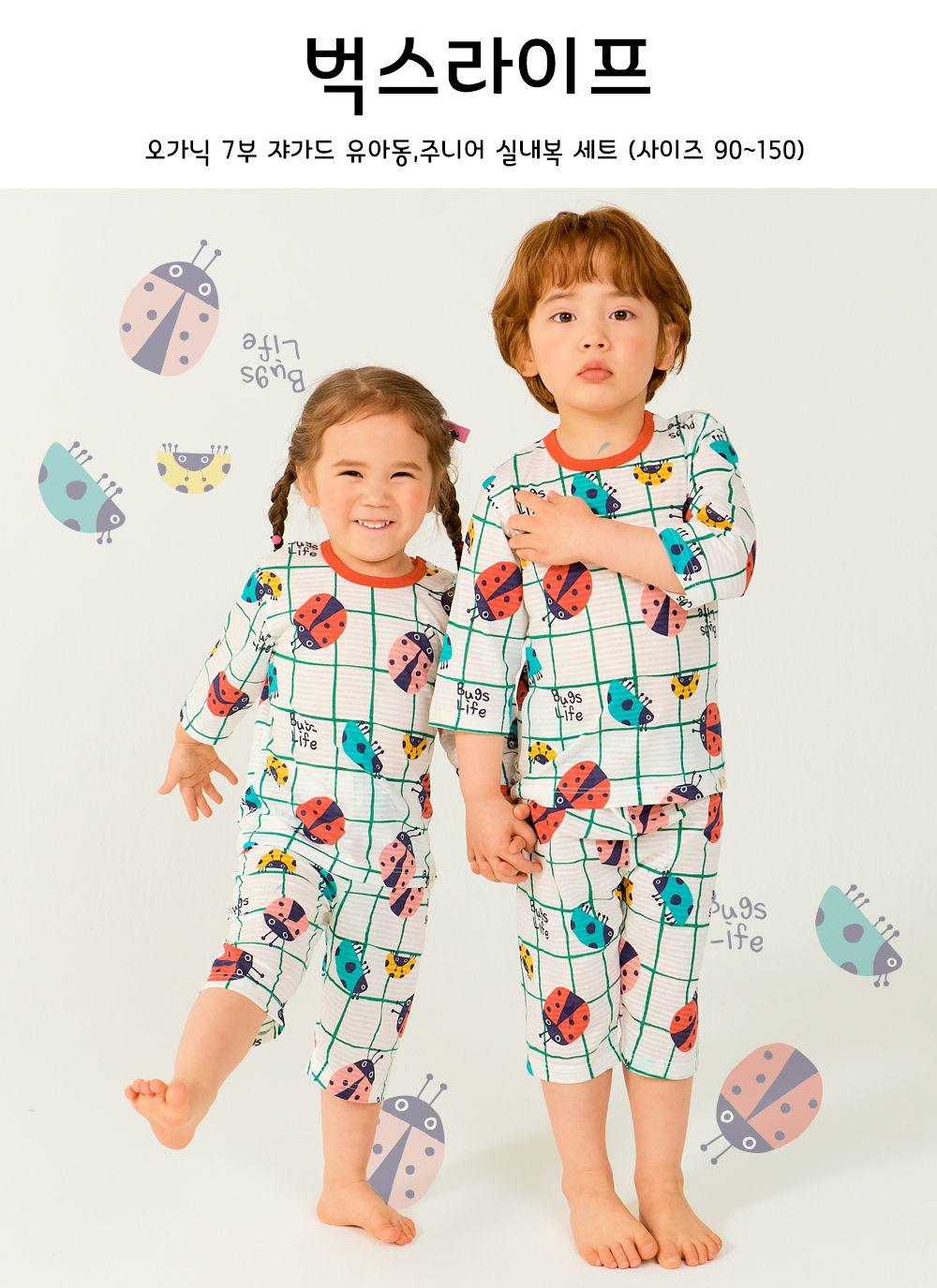 TTASOM - Korean Children Fashion - #Kfashion4kids - Bugs Life Easywear