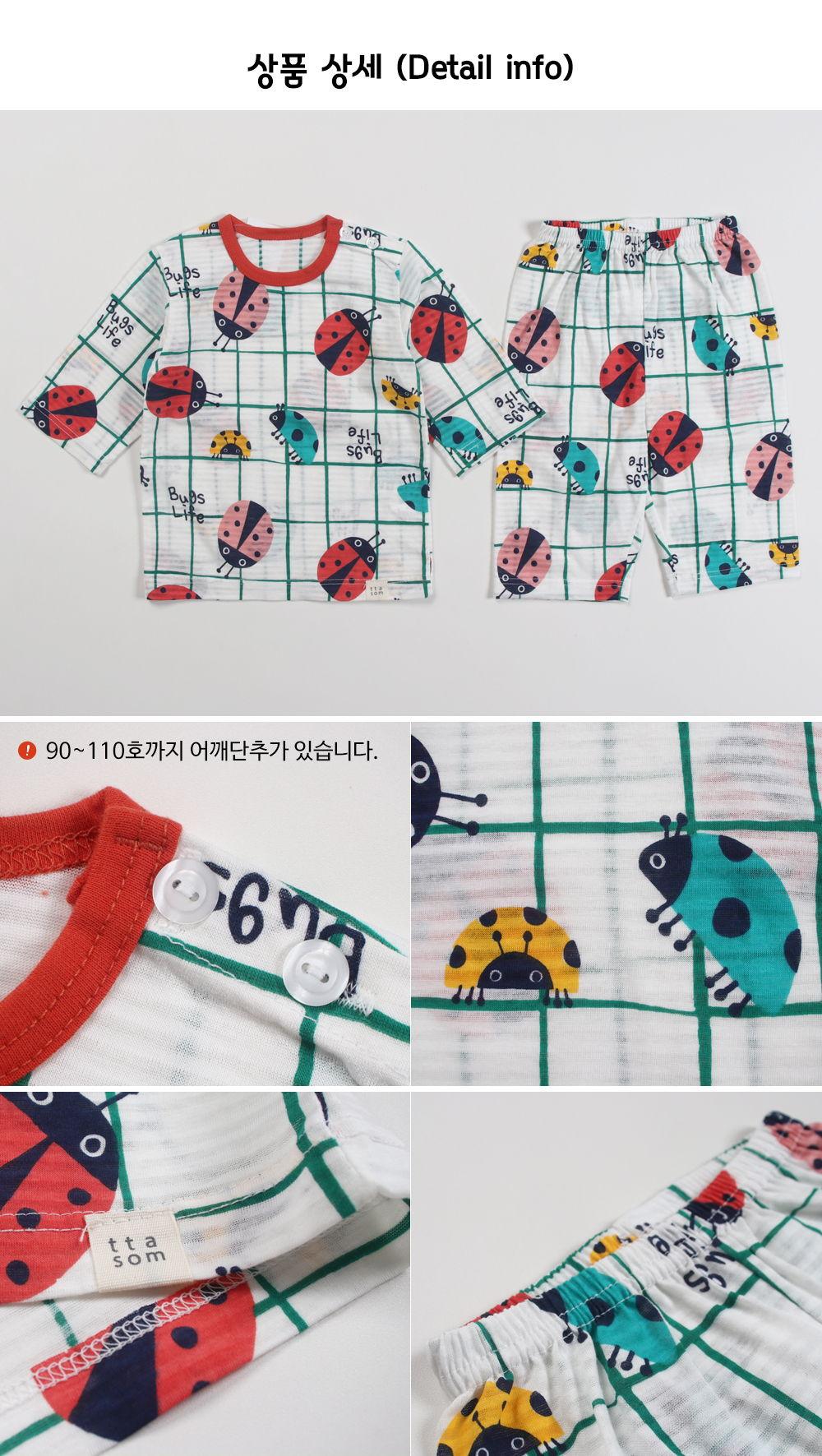 TTASOM - Korean Children Fashion - #Kfashion4kids - Bugs Life Easywear - 8
