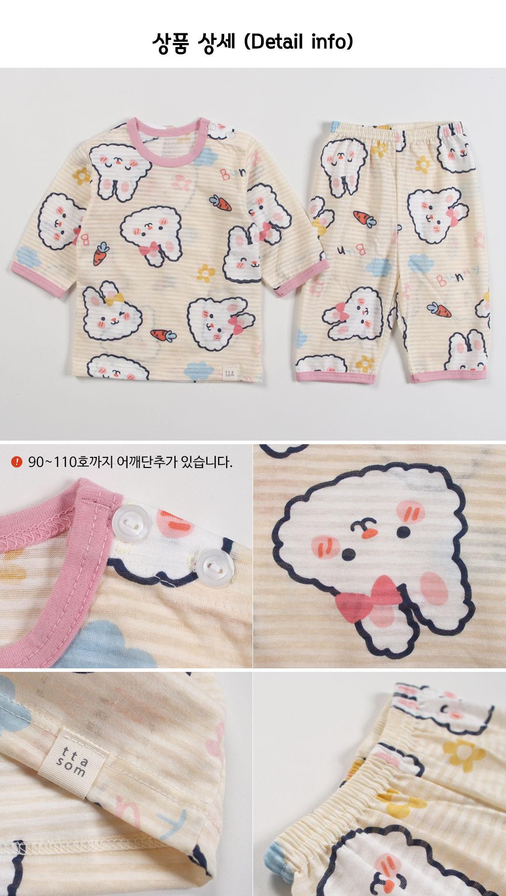 TTASOM - Korean Children Fashion - #Kfashion4kids - Soft Rabbit Easywear - 8