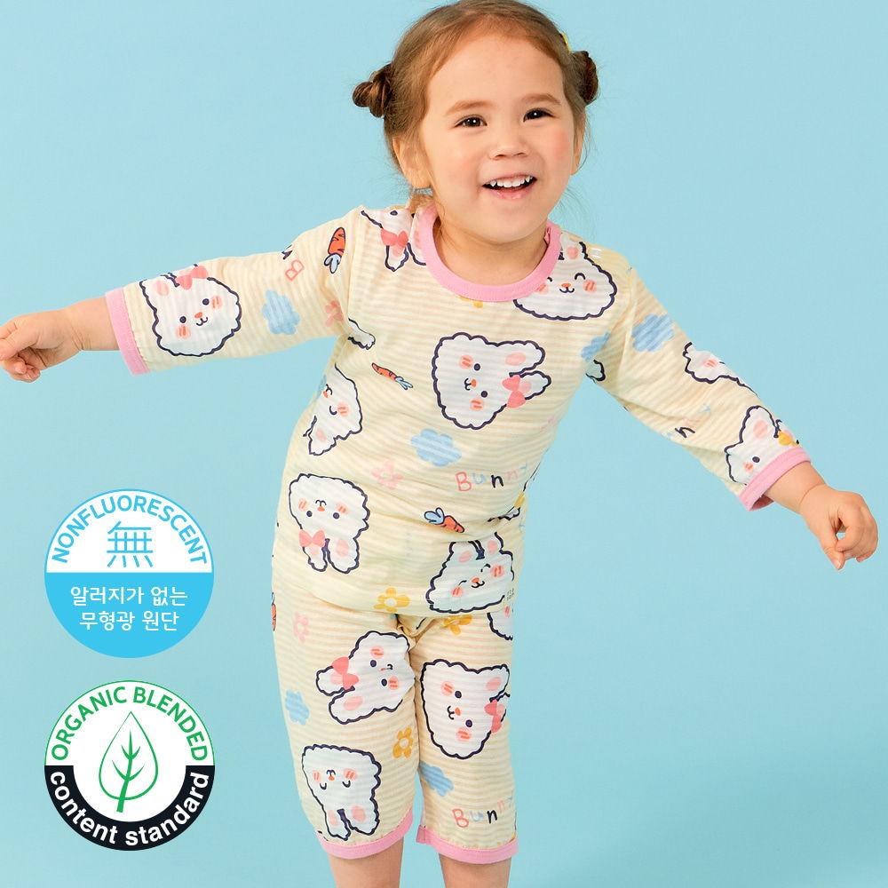 TTASOM - BRAND - Korean Children Fashion - #Kfashion4kids - Soft Rabbit Easywear