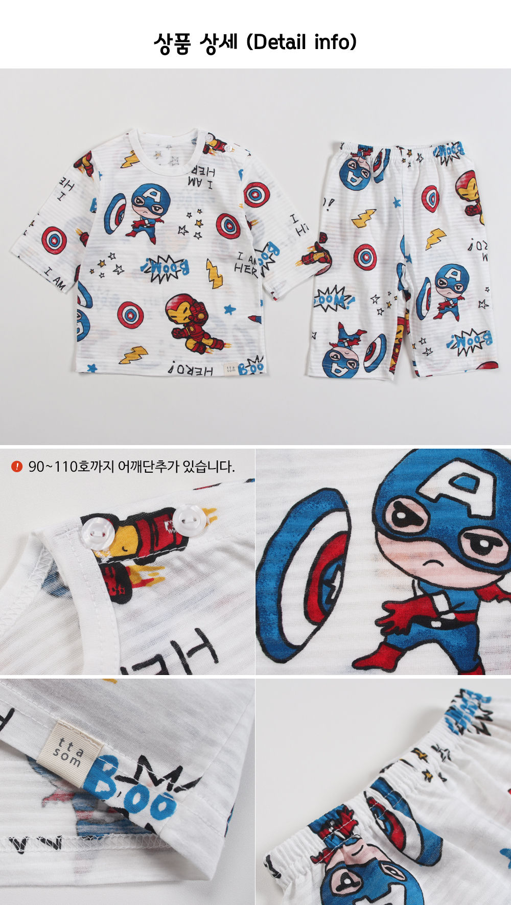 TTASOM - Korean Children Fashion - #Kfashion4kids - Hero Park Easywear - 8