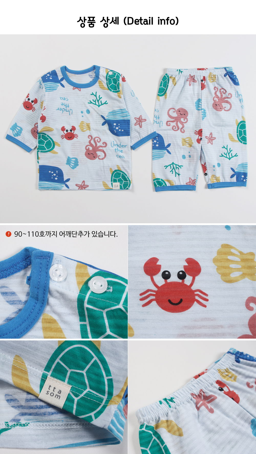 TTASOM - Korean Children Fashion - #Kfashion4kids - Ocean Animal Easywear - 8