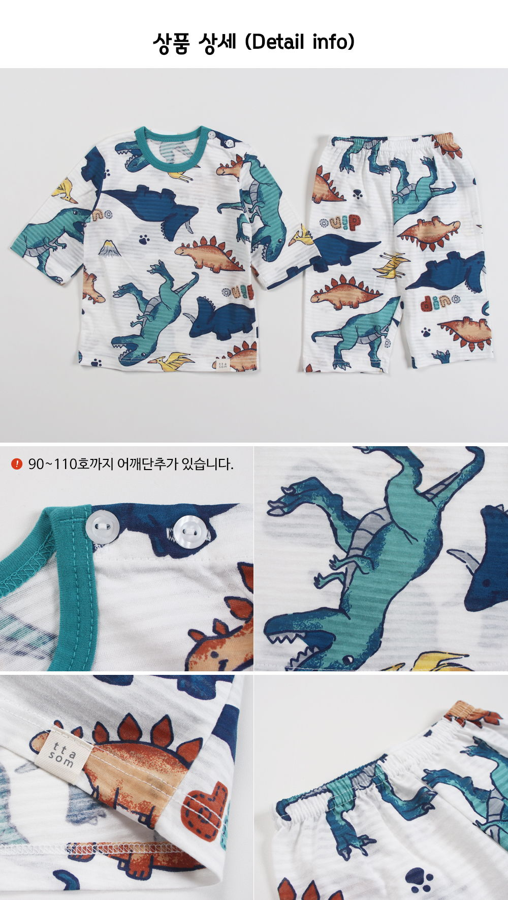 TTASOM - Korean Children Fashion - #Kfashion4kids - Find Dinosaur Easywear - 8