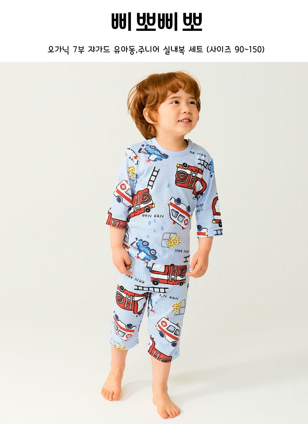 TTASOM - Korean Children Fashion - #Kfashion4kids - Peep Peep Easywear