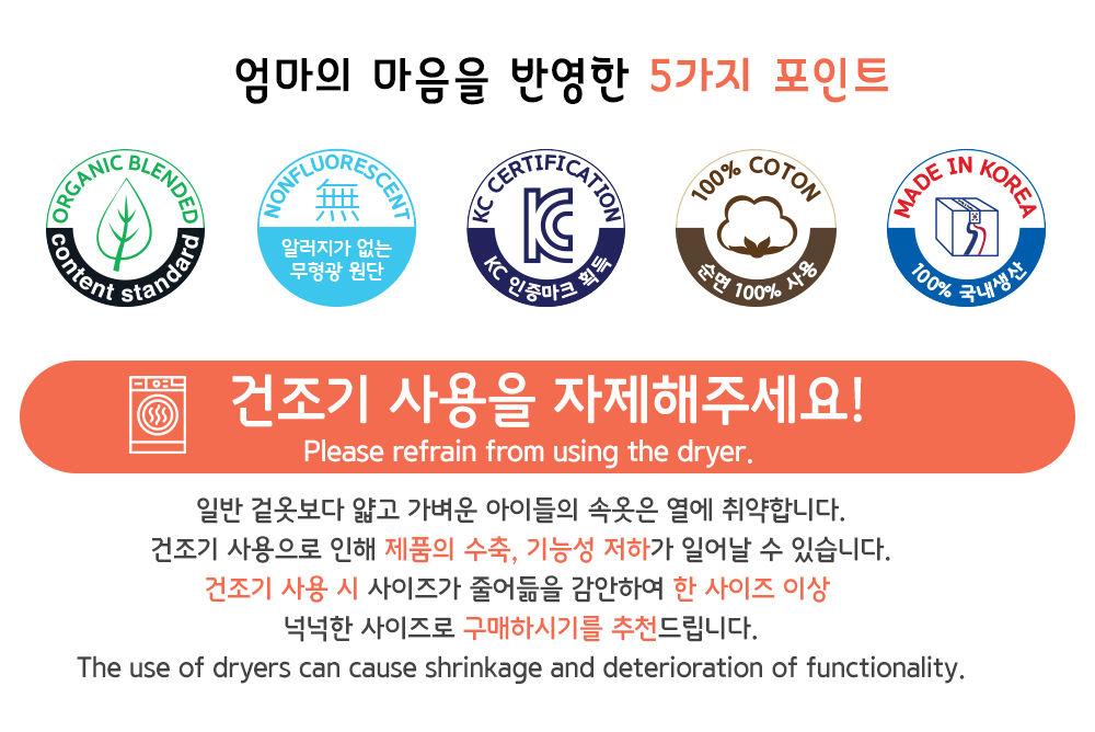 TTASOM - Korean Children Fashion - #Kfashion4kids - Smile Bunny Easywear - 2