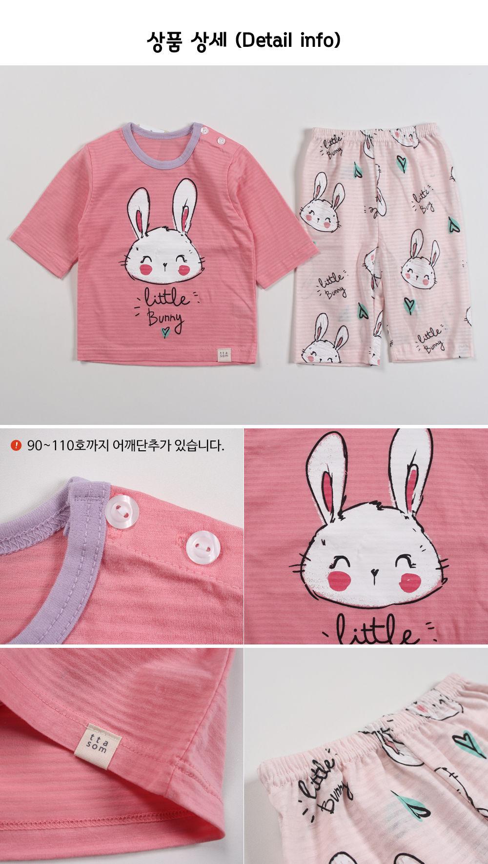 TTASOM - Korean Children Fashion - #Kfashion4kids - Smile Bunny Easywear - 8
