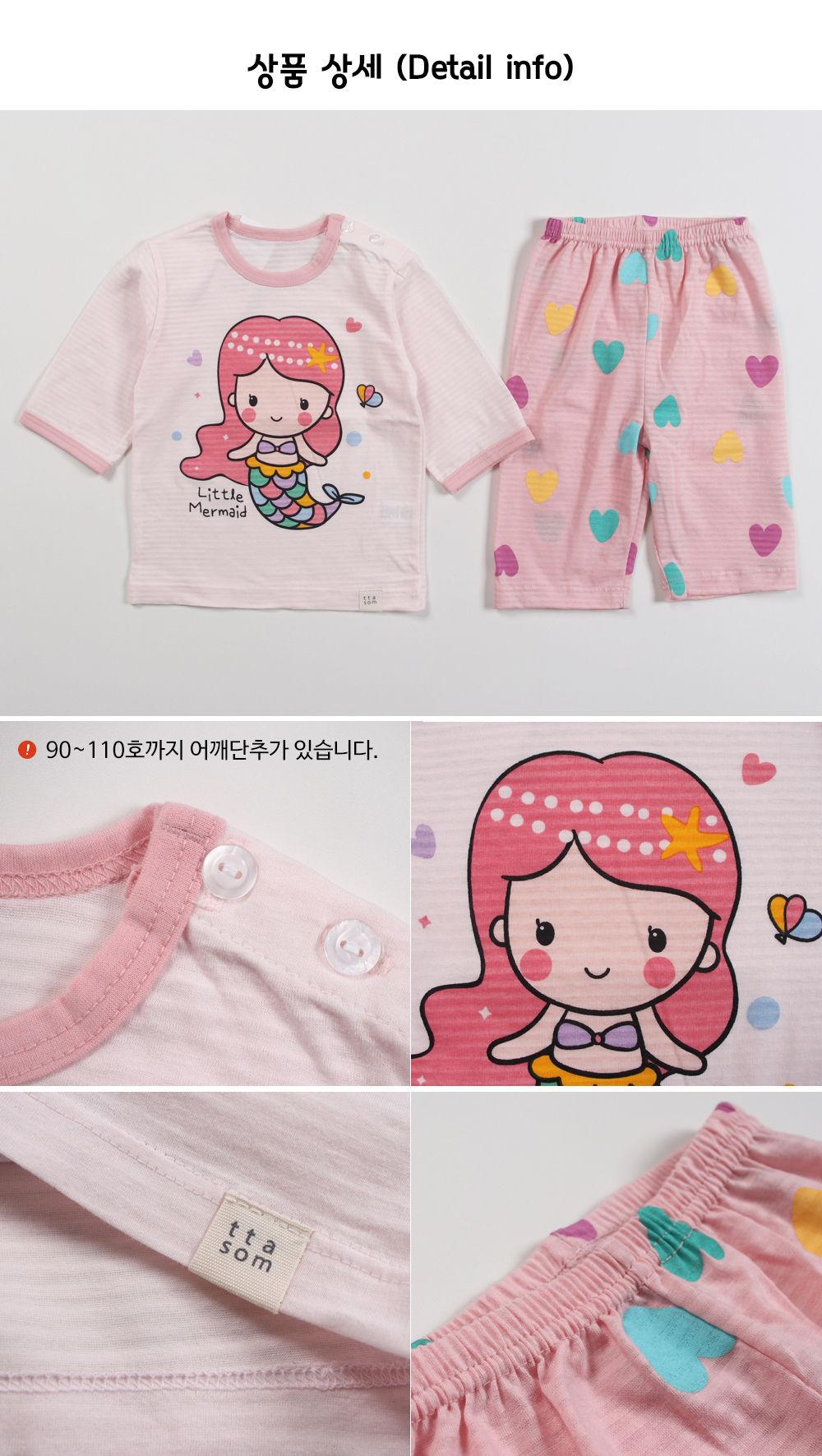 TTASOM - Korean Children Fashion - #Kfashion4kids - Heart Mermaid Easywear - 8