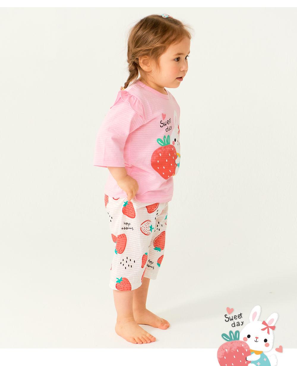 TTASOM - Korean Children Fashion - #Kfashion4kids - Sweet Day Easywear - 6