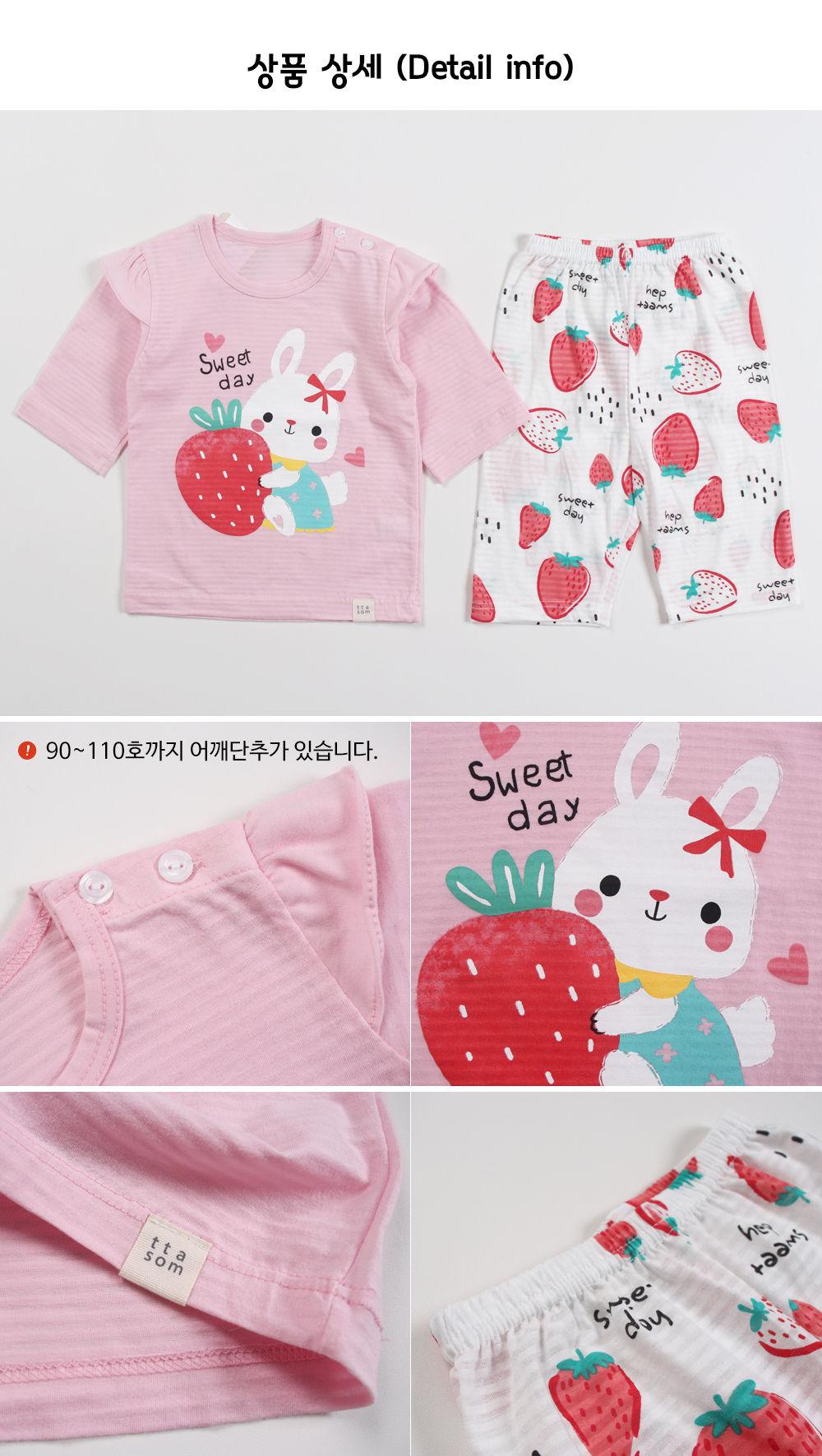 TTASOM - Korean Children Fashion - #Kfashion4kids - Sweet Day Easywear - 8