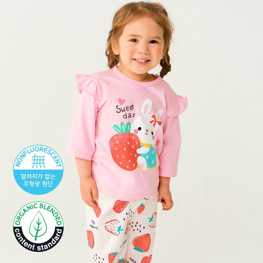 TTASOM - BRAND - Korean Children Fashion - #Kfashion4kids - Sweet Day Easywear