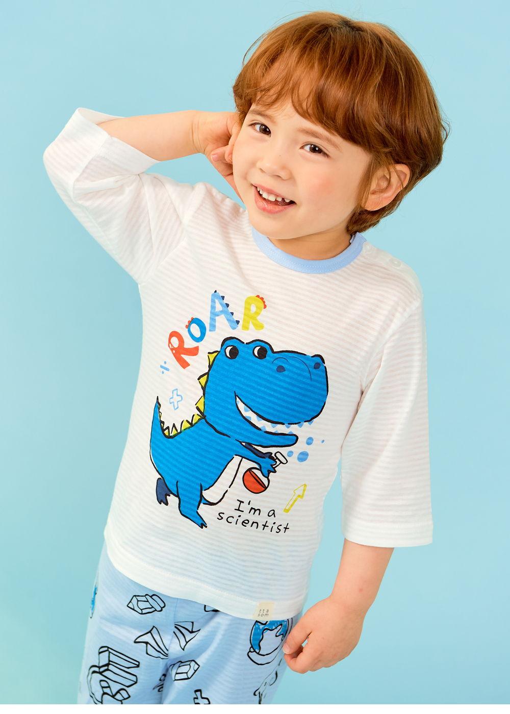 TTASOM - Korean Children Fashion - #Kfashion4kids - Scientist Dinosaur Easywear - 3