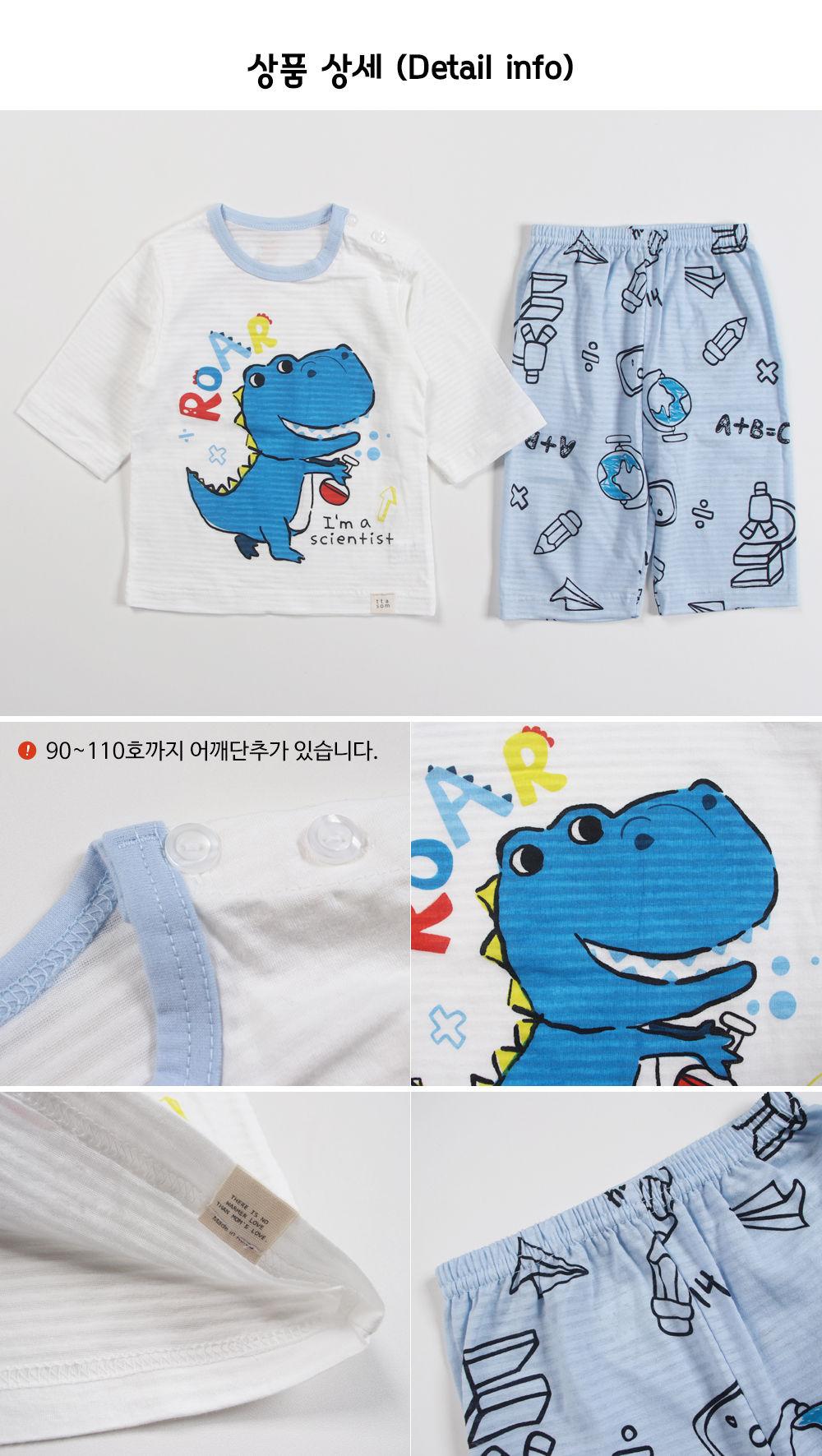 TTASOM - Korean Children Fashion - #Kfashion4kids - Scientist Dinosaur Easywear - 8
