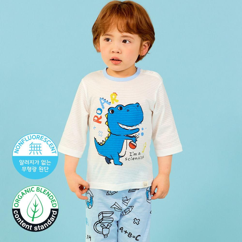 TTASOM - BRAND - Korean Children Fashion - #Kfashion4kids - Scientist Dinosaur Easywear
