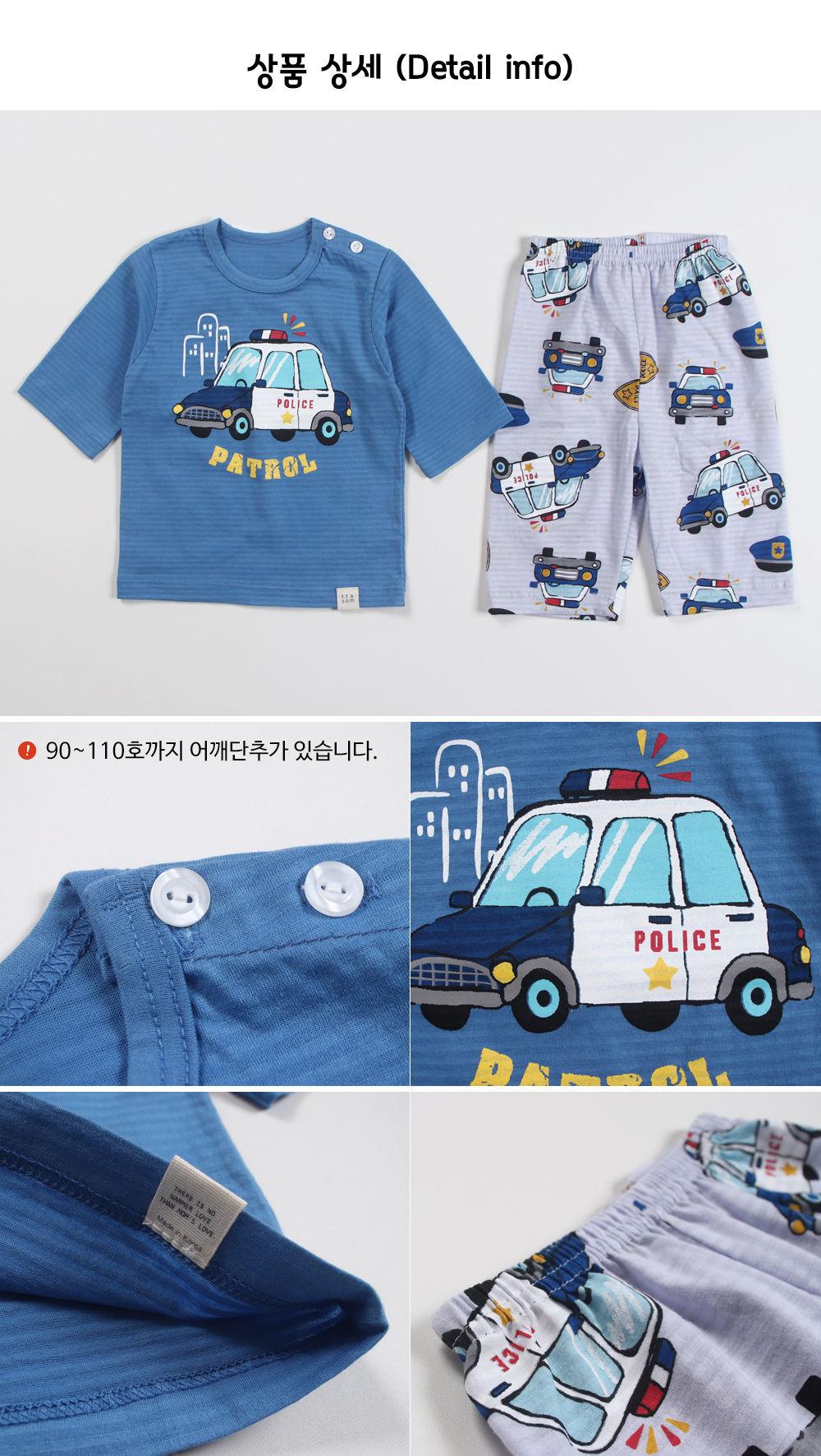 TTASOM - Korean Children Fashion - #Kfashion4kids - Police Car Easywear - 8
