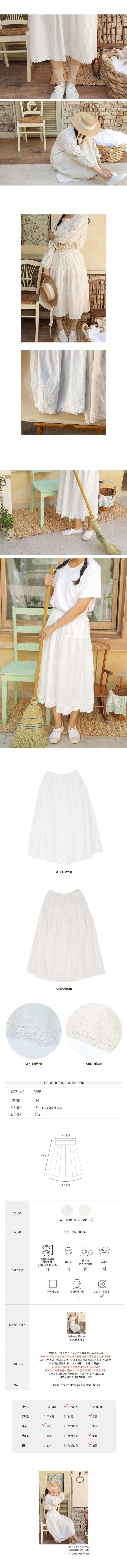 BIEN A BIEN - Korean Children Fashion - #Kfashion4kids - Mom Ref Skirt - 2