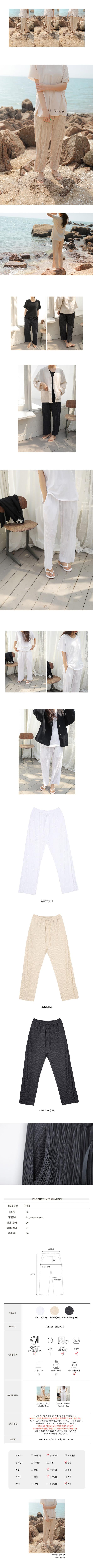 BIEN A BIEN - Korean Children Fashion - #Kfashion4kids - Mom Pleats Pants - 2