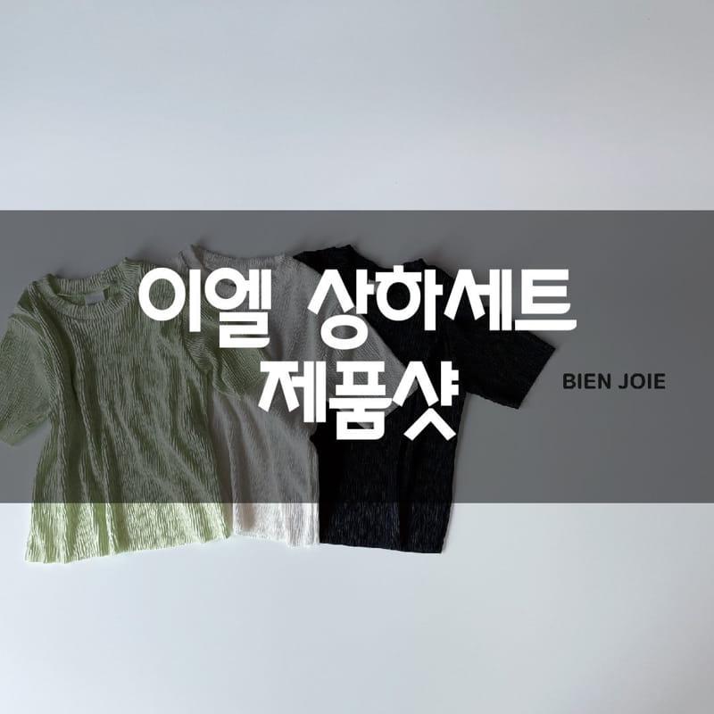 BIEN JOIE - Korean Children Fashion - #Kfashion4kids - El Top Bottom Set - 4