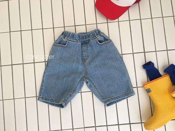 CONCOCTER - Korean Children Fashion - #Kfashion4kids - Application Capri Jean