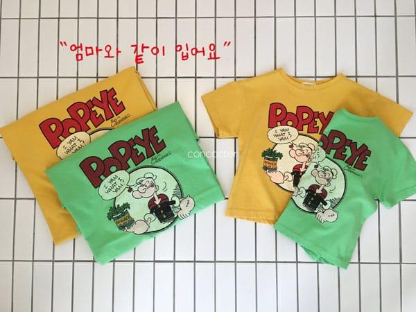 CONCOCTER - Korean Children Fashion - #Kfashion4kids - Spinach and Popeye Tee with Mom - 2