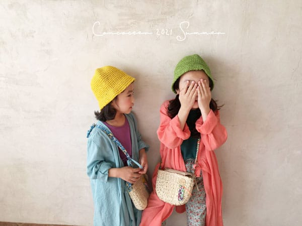 CONCOCTER - Korean Children Fashion - #Kfashion4kids - Bali Robe - 2