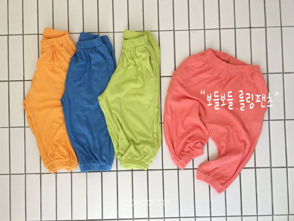 CONCOCTER - Korean Children Fashion - #Kfashion4kids - Rolling Sausage Pants