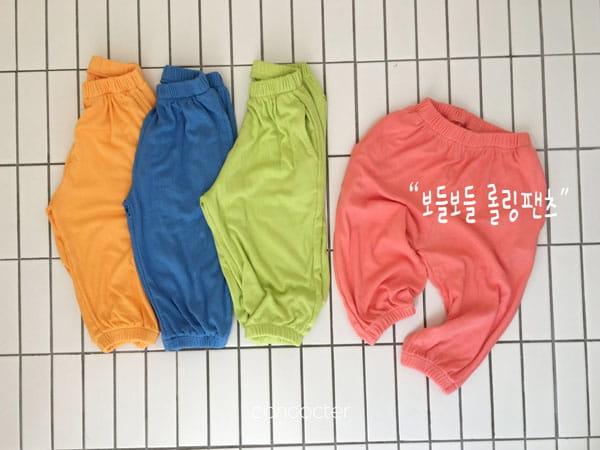 CONCOCTER - Korean Children Fashion - #Kfashion4kids - Rolling Sausage Pants - 2