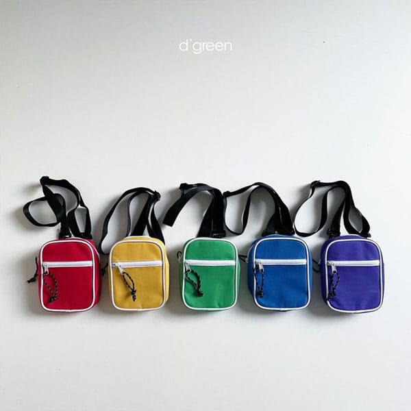 DIGREEN - Korean Children Fashion - #Kfashion4kids - Picnic Bag