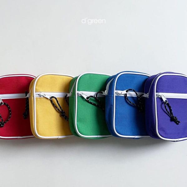 DIGREEN - Korean Children Fashion - #Kfashion4kids - Picnic Bag  - 2