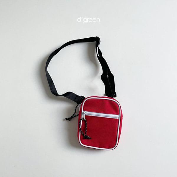 DIGREEN - Korean Children Fashion - #Kfashion4kids - Picnic Bag  - 3
