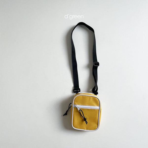 DIGREEN - Korean Children Fashion - #Kfashion4kids - Picnic Bag  - 4