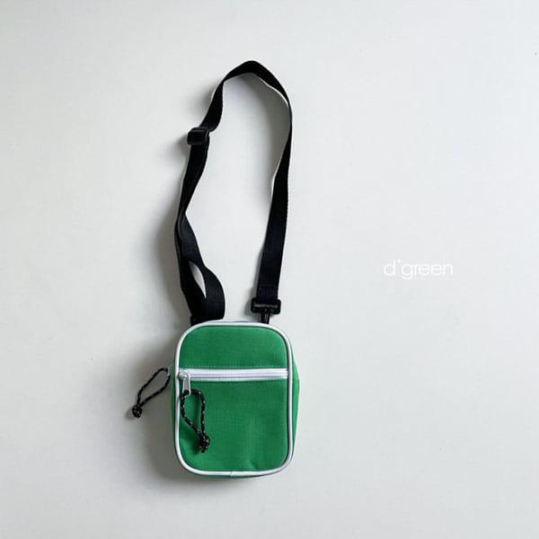 DIGREEN - Korean Children Fashion - #Kfashion4kids - Picnic Bag  - 5