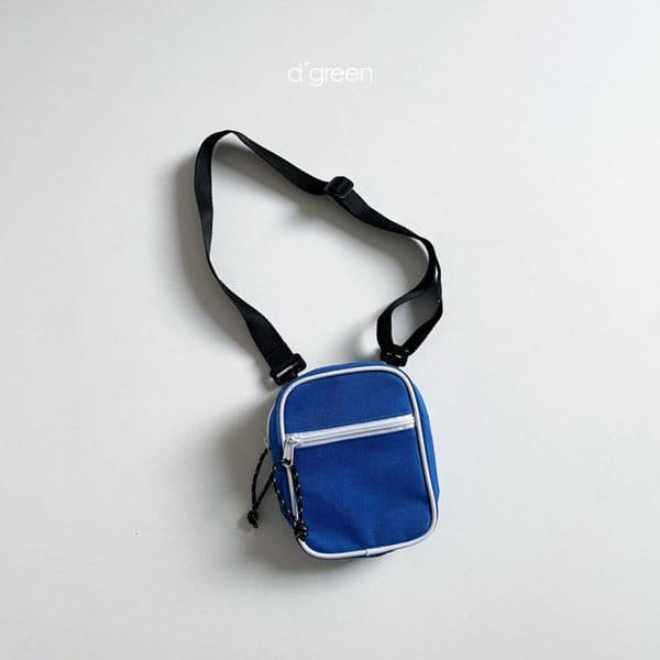 DIGREEN - Korean Children Fashion - #Kfashion4kids - Picnic Bag  - 6