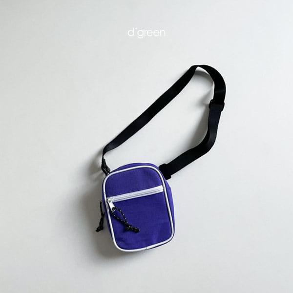 DIGREEN - Korean Children Fashion - #Kfashion4kids - Picnic Bag  - 7