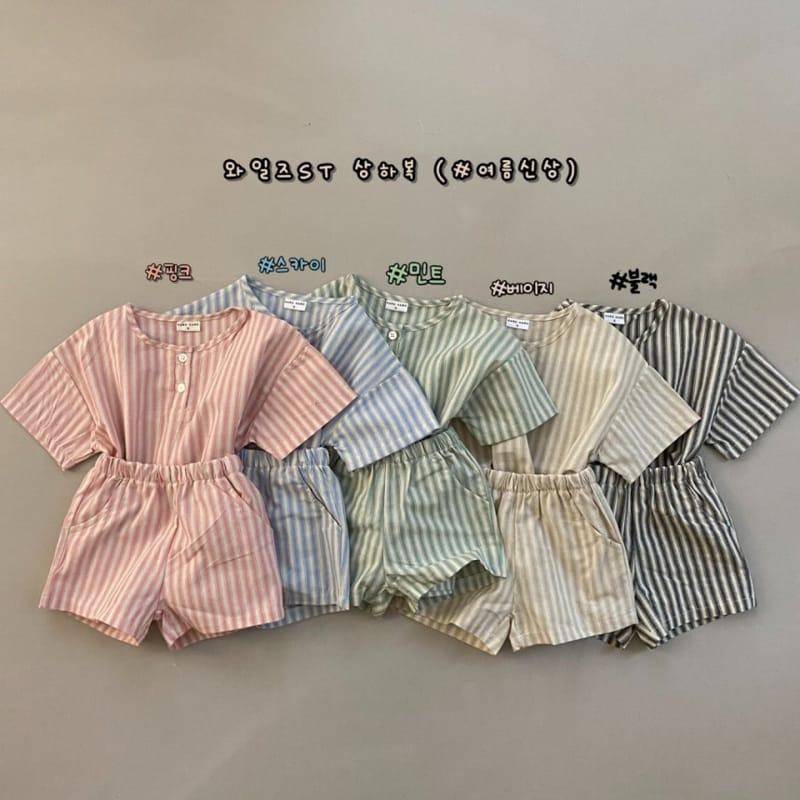 HARO HARO - Korean Children Fashion - #Kfashion4kids - Wilds Stripes Top Bottom Set - 2