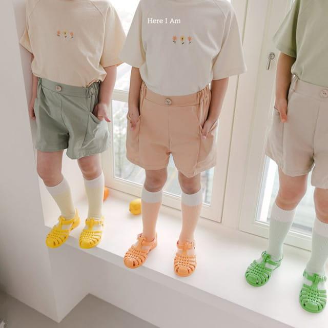 HERE I AM - BRAND - Korean Children Fashion - #Kfashion4kids - Flip Pants