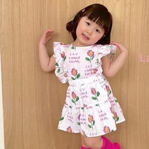 LAGO - BRAND - Korean Children Fashion - #Kfashion4kids - Smile Flower Wing Blouse