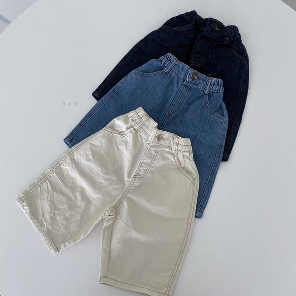 NRK - Korean Children Fashion - #Kfashion4kids - Morning Pants - 2