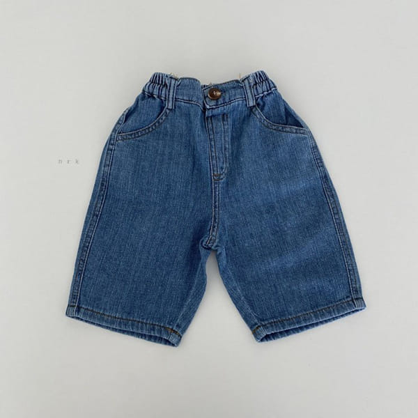NRK - Korean Children Fashion - #Kfashion4kids - Morning Pants - 9