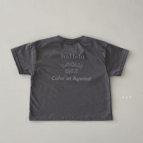 NRK - Korean Children Fashion - #Kfashion4kids - Cool Guy Tee - 10