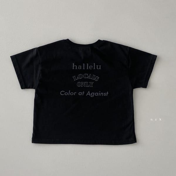 NRK - Korean Children Fashion - #Kfashion4kids - Cool Guy Tee - 9