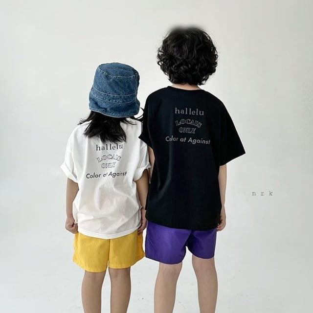 NRK - BRAND - Korean Children Fashion - #Kfashion4kids - Cool Guy Tee