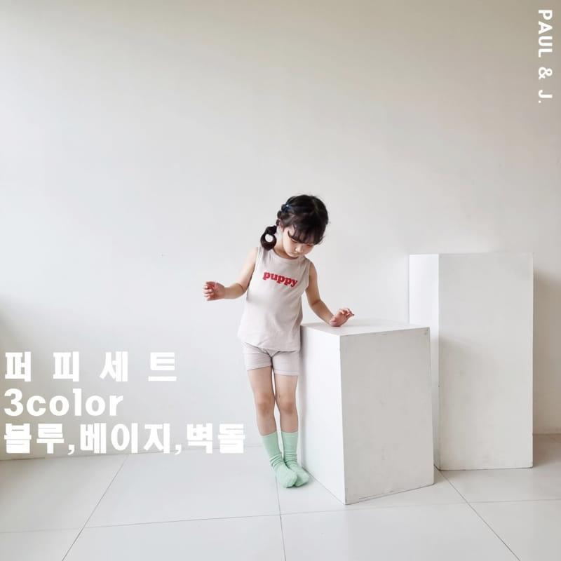 PAUL & J - Korean Children Fashion - #Kfashion4kids - Puppy Top Bottom Set - 2