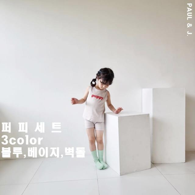 PAUL & J - BRAND - Korean Children Fashion - #Kfashion4kids - Puppy Top Bottom Set