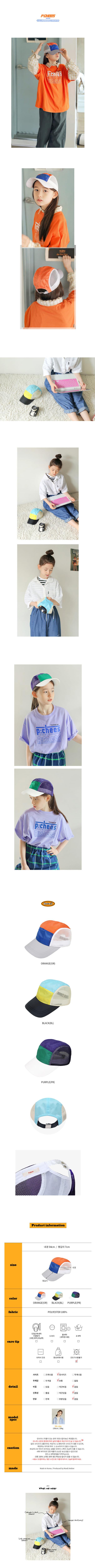 PEACH-CREAM - Korean Children Fashion - #Kfashion4kids - Lodi Camp Cap - 2