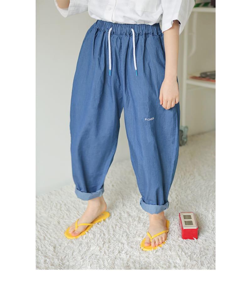 PEACH-CREAM - Korean Children Fashion - #Kfashion4kids - Pisek Pants
