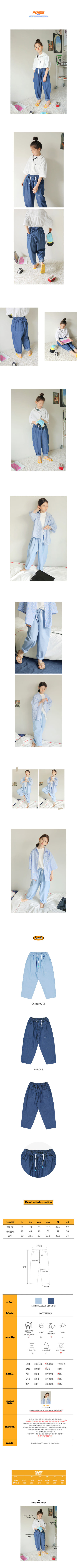 PEACH-CREAM - Korean Children Fashion - #Kfashion4kids - Pisek Pants - 2