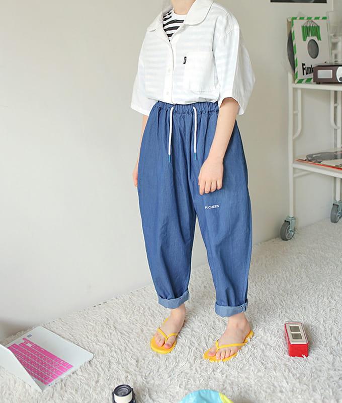 PEACH-CREAM - BRAND - Korean Children Fashion - #Kfashion4kids - Pisek Pants