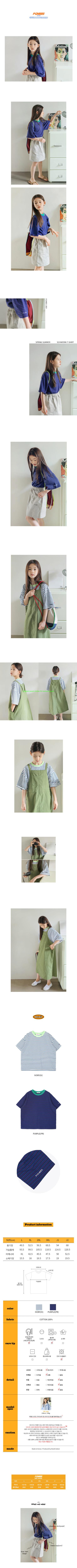 PEACH-CREAM - Korean Children Fashion - #Kfashion4kids - Krakow Bag - 2
