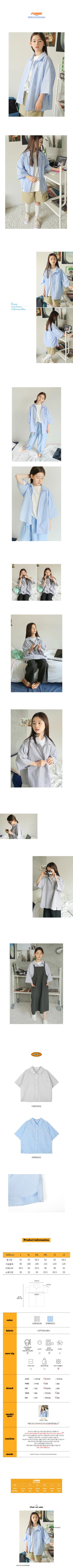 PEACH-CREAM - Korean Children Fashion - #Kfashion4kids - Grimma Shirt - 2